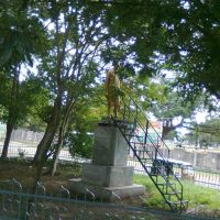 A statue at PR Degree college  Kakinada (G.John Babu), Какинада