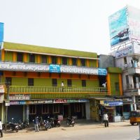 R.R.Bhavan Hotel , Machilipatnam, Мачилипатнам