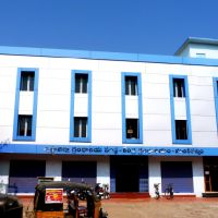 Krishna District Central Library at Machilipatnam, Мачилипатнам
