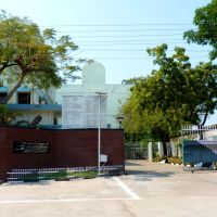 Bharat Electronics Limited (Scientific Company) at Machilipatnam, Мачилипатнам