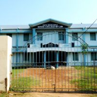 Daita Sreeramulu Hindu College of Law at Machilipatnam, Мачилипатнам