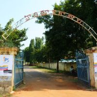Hindu College Machilipatnam entrance gate, Мачилипатнам