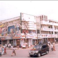 Naaz Theatre, Нандиал