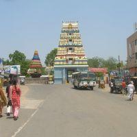 Mallikarjuna alayam, Amravati, Нандиал