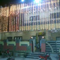 my house, Низамабад