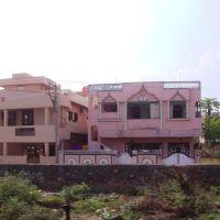తెనాలి  தெனாலி तॆनाली Tenali  8330., Тенали