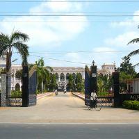 Agricultural College of Bapatla, Чирала