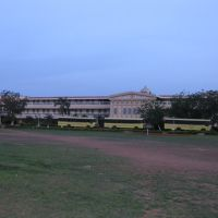 Bapatla Engineering College, Чирала