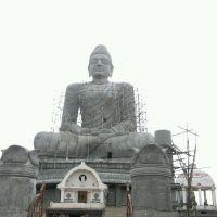 Amaravathi, Чирала