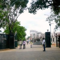 Out gate of Bapatla Engineering College, Чирала