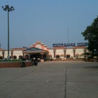 Bapatla Railway Station, Чирала