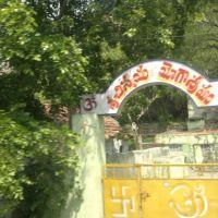 Bangarupalem, Andhra Pradesh 517416, India, Читтур
