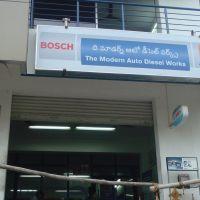 Bosch Workshop, Chittoor, Читтур