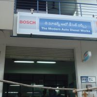 Bosch Workshop, Chittoor, Читтур