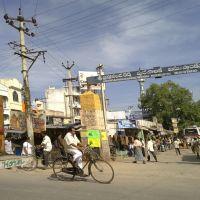 Brahamananda Reddy Bus Stand Chittoor, Читтур