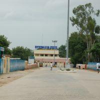 Railway Station Chitoor, Читтур