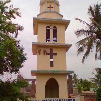 C.S.I ratchagaraalayam iruvaram chittoor a.p, Читтур