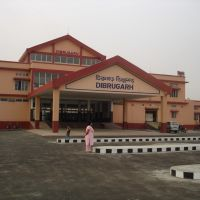 New Dibrugarh Railway Station, Дибругарх