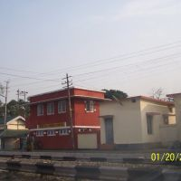 Panitola railway station, Dibrugarh, Assam, Дибругарх