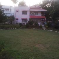 Yoga Bhawan, Бхагалпур