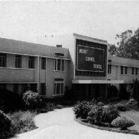 MOUNT CAMERAL SCHOOL, Бхагалпур
