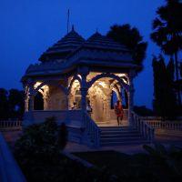 Kuppa Ghat, Bhagalpur, Бхагалпур