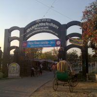 Lalit narayan mithila university gate, Дарбханга
