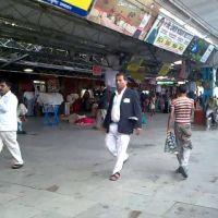 Darbhanga junction, Дарбханга