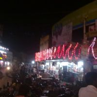 Darbhanga Tower shops, Дарбханга