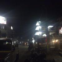 Rajkumarganj at night, Дарбханга