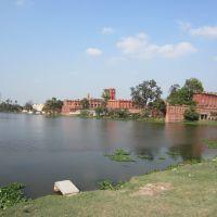 Lalit Narayan Mithila University,Darbhanga, Дарбханга