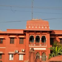 The Kings Office., Дарбханга