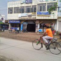Naz Market, Дарбханга