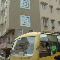 Katihar Hotel 2, Катихар