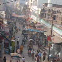 katihar M.G.Road, Катихар