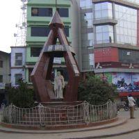 Saheed Chowk, Катихар