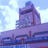 Muzaffarpur Junction, Музаффарпур