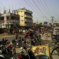 Aghoria Bazar, Музаффарпур