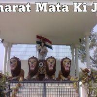 Bharat Mata, Музаффарпур