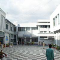 Eye Hospital, Музаффарпур