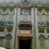 Sri Mahalaxmi Temple, Nr River Front Market Place, Nr. Sabarmati River, Ahmedabad, Ахмадабад