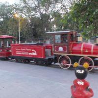 Atal Express Kankaria Lake Ahmedabad, Ахмадабад