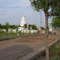 Ganpati Fatsar, Бхуй
