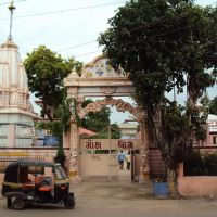 Muktidham, Surendranagar., Бхуй