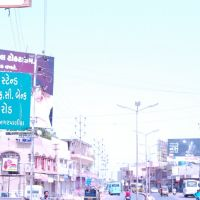 DPAK MALHOTRA, Road Sign, Surendernagar, गुजरात  भारत Gujarat Bharat ગુજરાત  ભારત  દેશનું, Бхуй