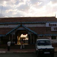 Verabal Railway Station Entrance, Verabal, Веравал