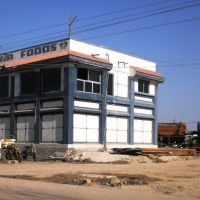 Krishna Foods   P1010743, Веравал