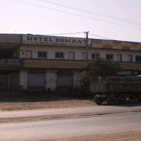 Hotel Bombay   P1010757, Веравал