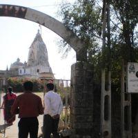 ભીડભાંજન મંદિર   பீட்பான்ஜன் கோயில் BHID BHANJAN MANDIR   P1010775, Веравал