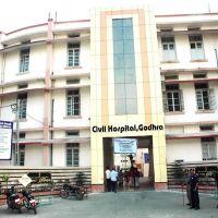 Civil Hospital, Годхра